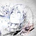Tierria's avatar