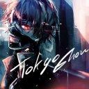 Shinigamisenpai16's avatar