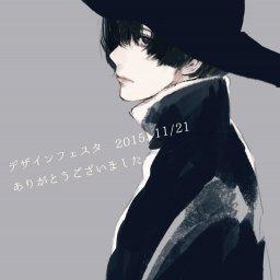 yuureibana's avatar