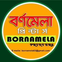 bornamelaprinters's avatar