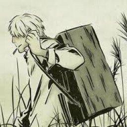 guinsaga's avatar