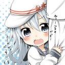 Kamisama's avatar