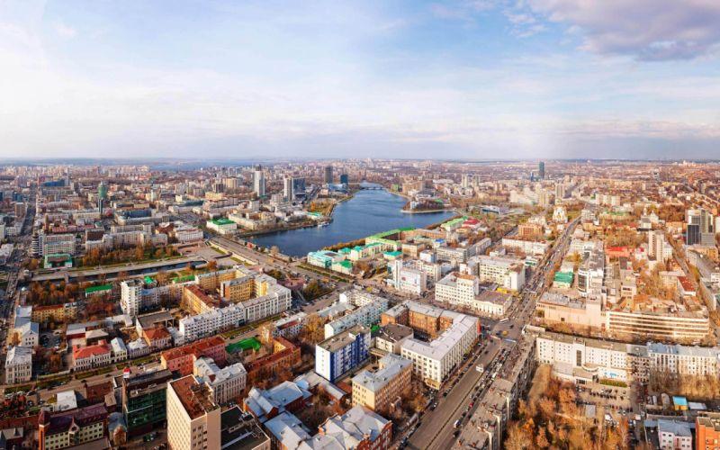 Ekaterinburg panorama russia wallpaper