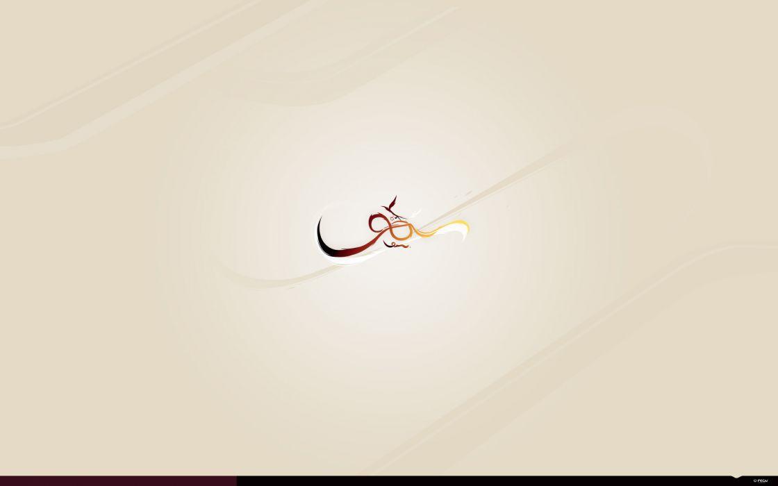 Minimalistic symbol wallpaper