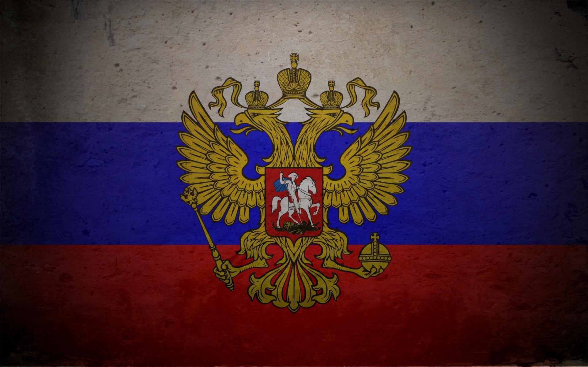 Обои на рабочий стол с гербом россии