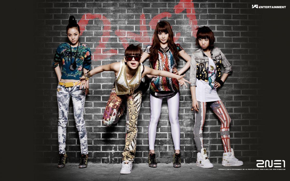 Pop cl (singer) wallpaper