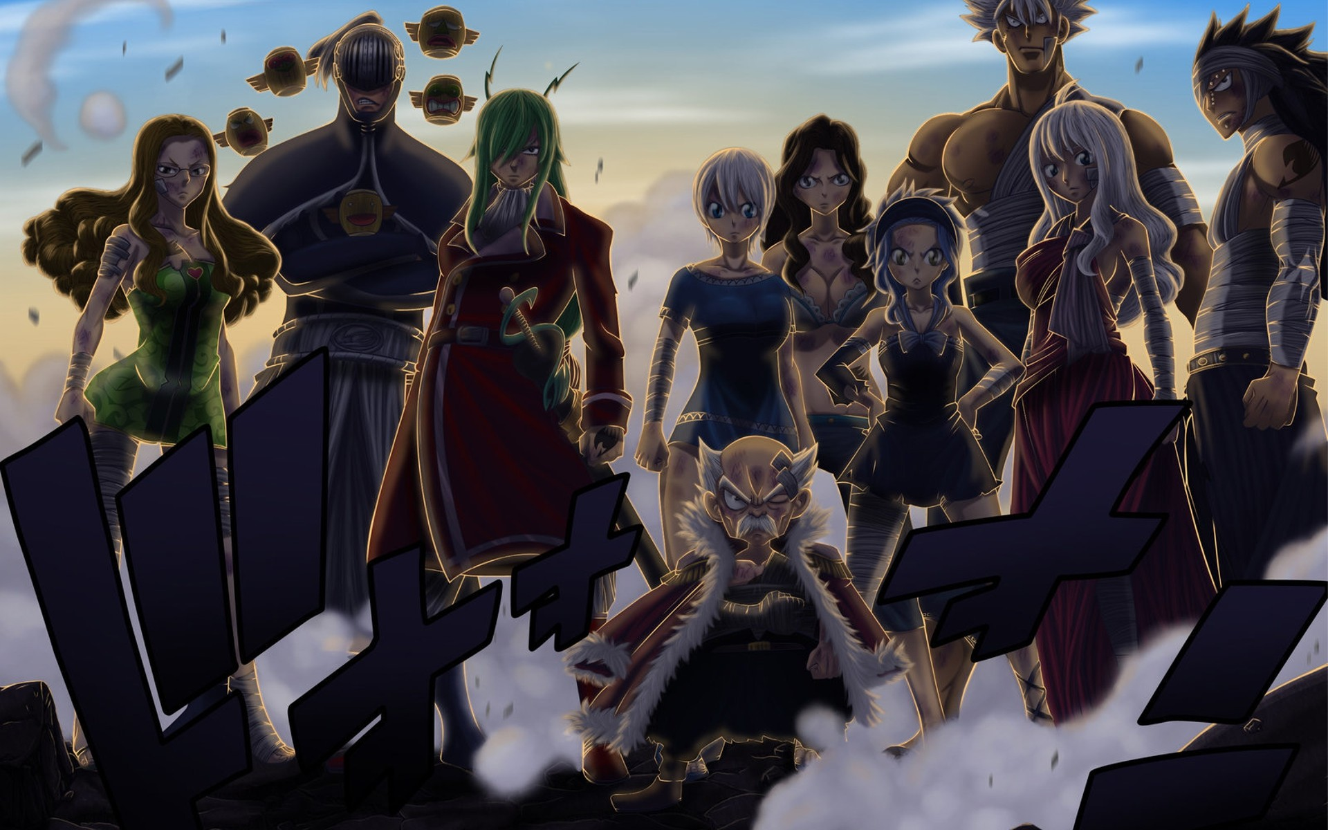 Fairy Tail Guild Wallpaper Hd Fairy tail wallpaper |...