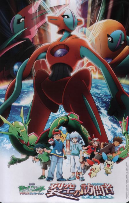 Pokemon movies pikachu ash ketchum may (pokemon) brock posters deoxys destiny deoxys rayquaza wallpaper