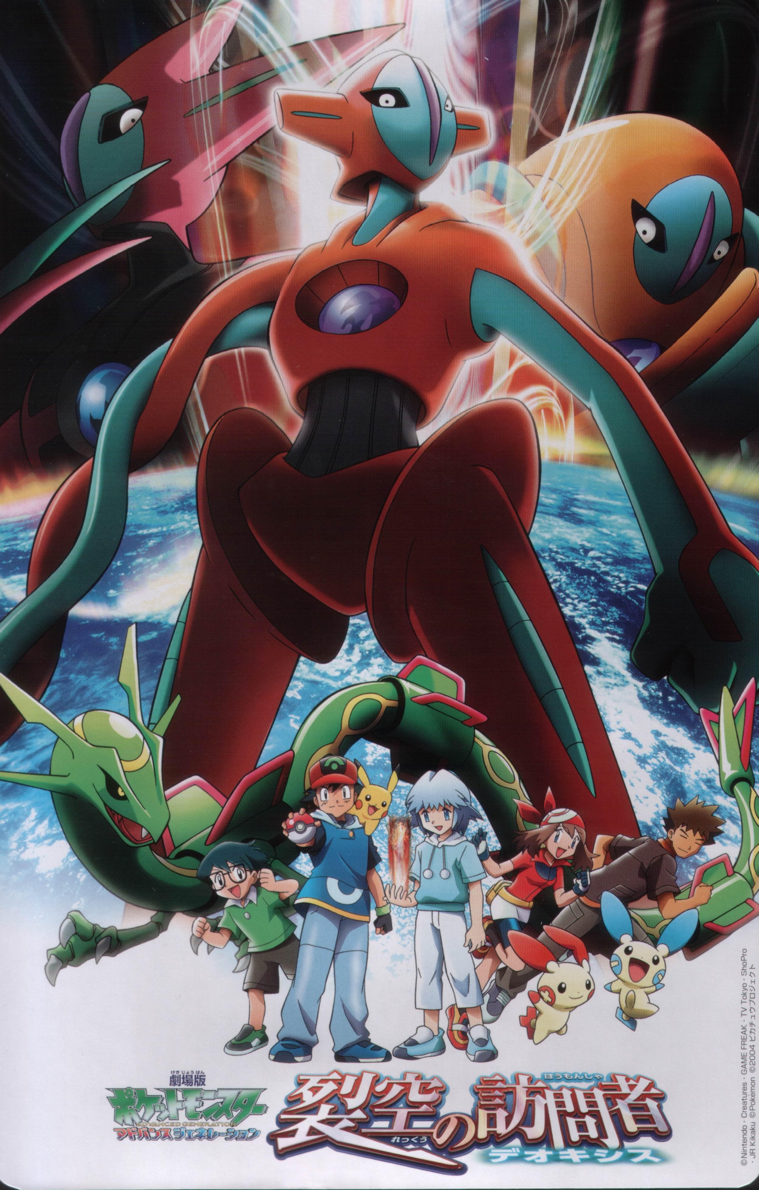 Pokemon Movies Pikachu Ash Ketchum May Pokemon Brock Posters
