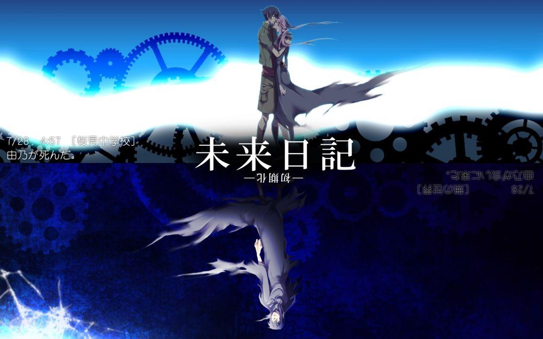 Future diary gasai yuno amano yukiteru wallpaper