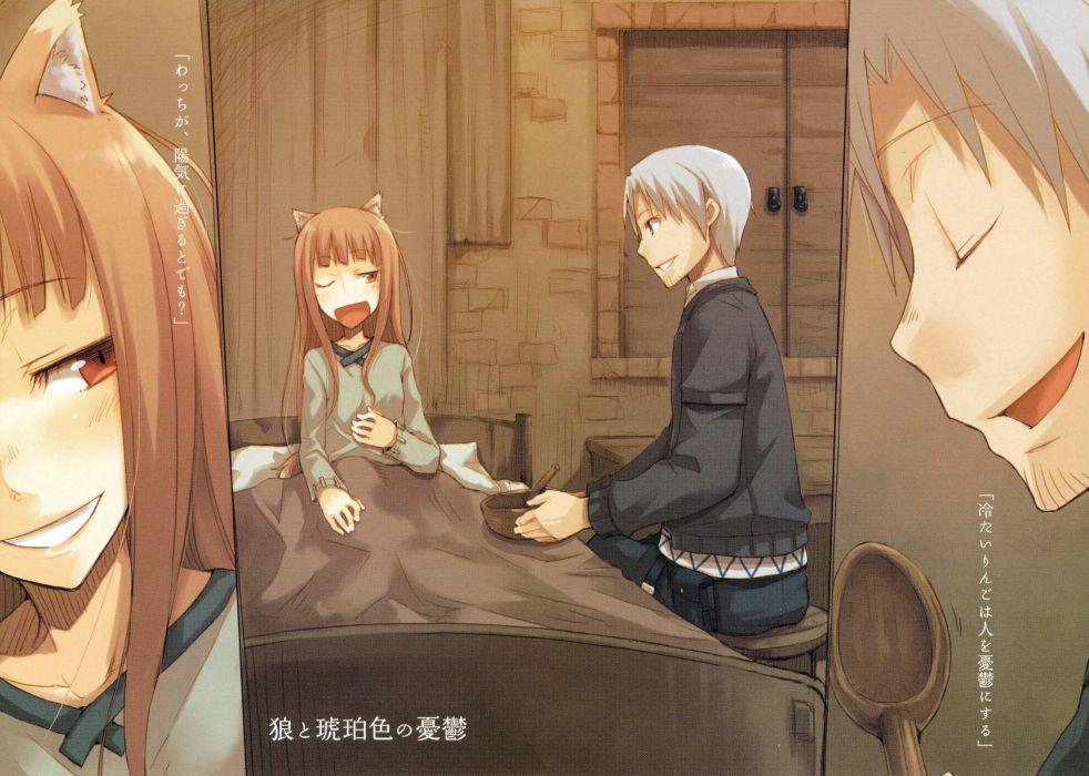 Spice and wolf animal ears craft lawrence moe (anime concept) holo the wise wolf wallpaper