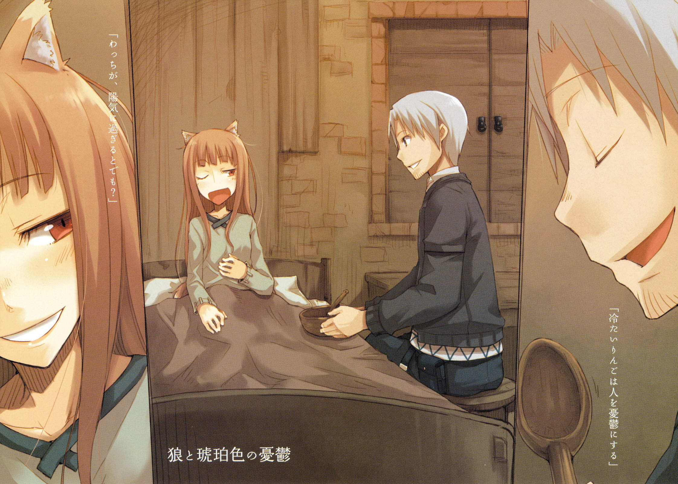 Spice And Wolf Animal Ears Craft Lawrence Moe Anime Concept Holo
