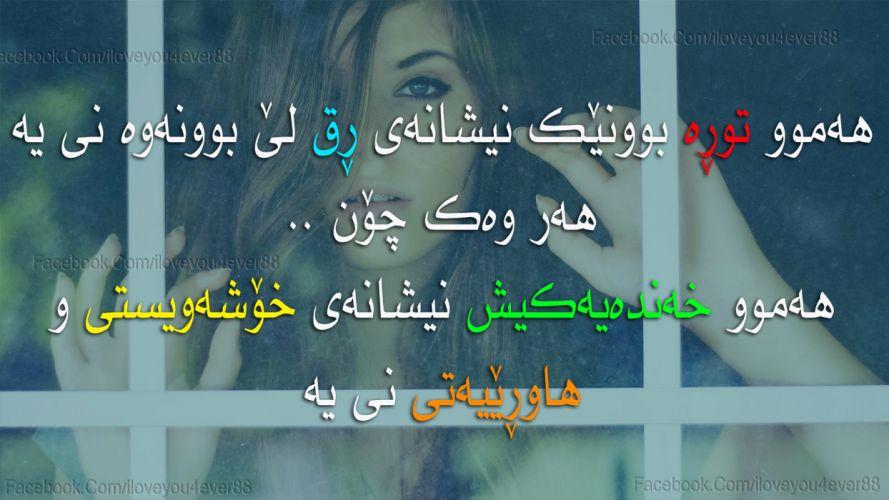 Kurdish Poet wallpaper