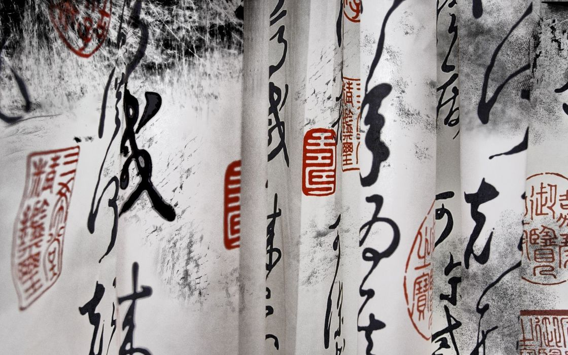 Chinese Scrolls Happiness mood emotion characters calligraphy asian oriental paper wallpaper