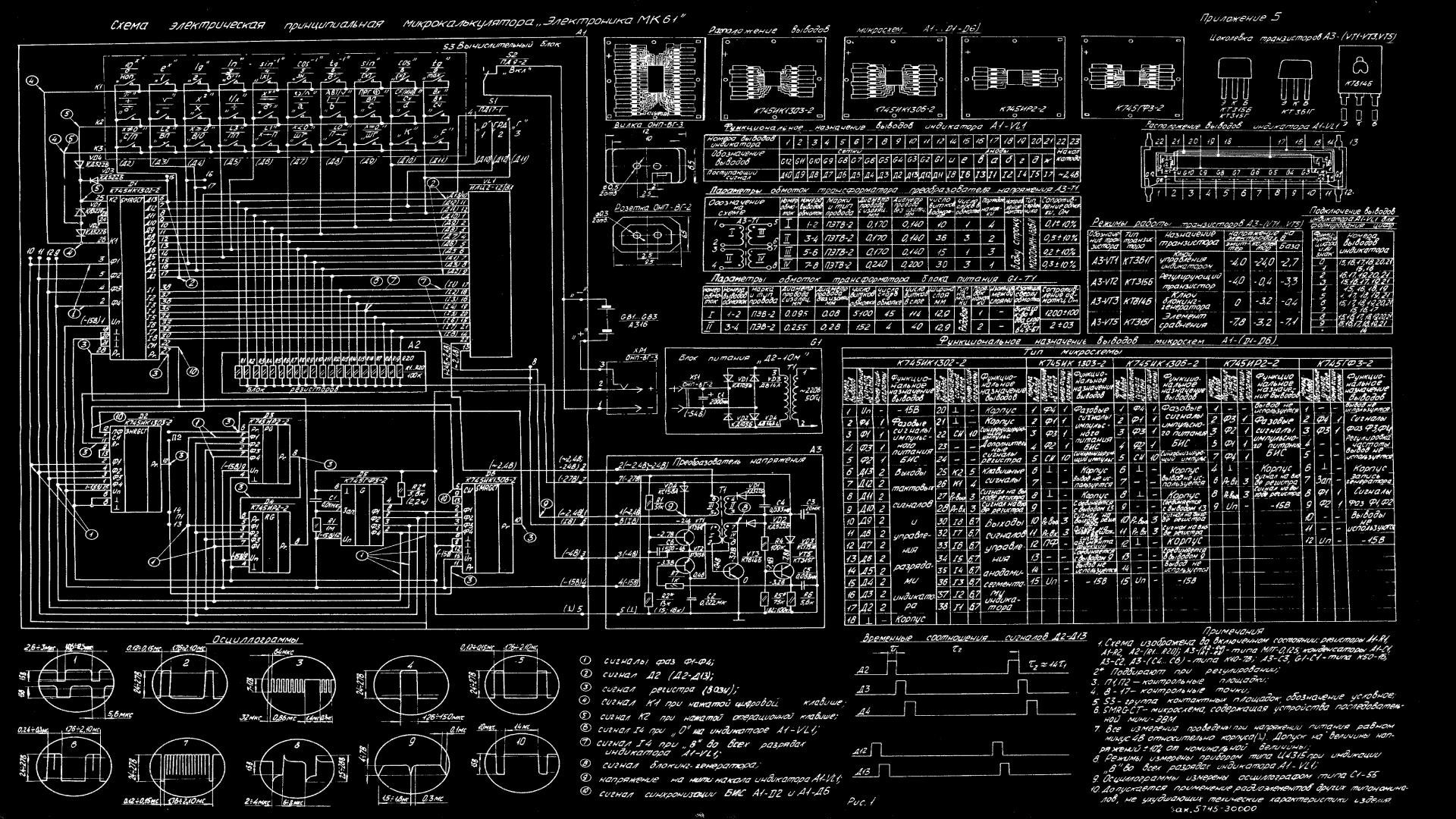 Diagram Blueprint BW Russian Schematic wallpaper
