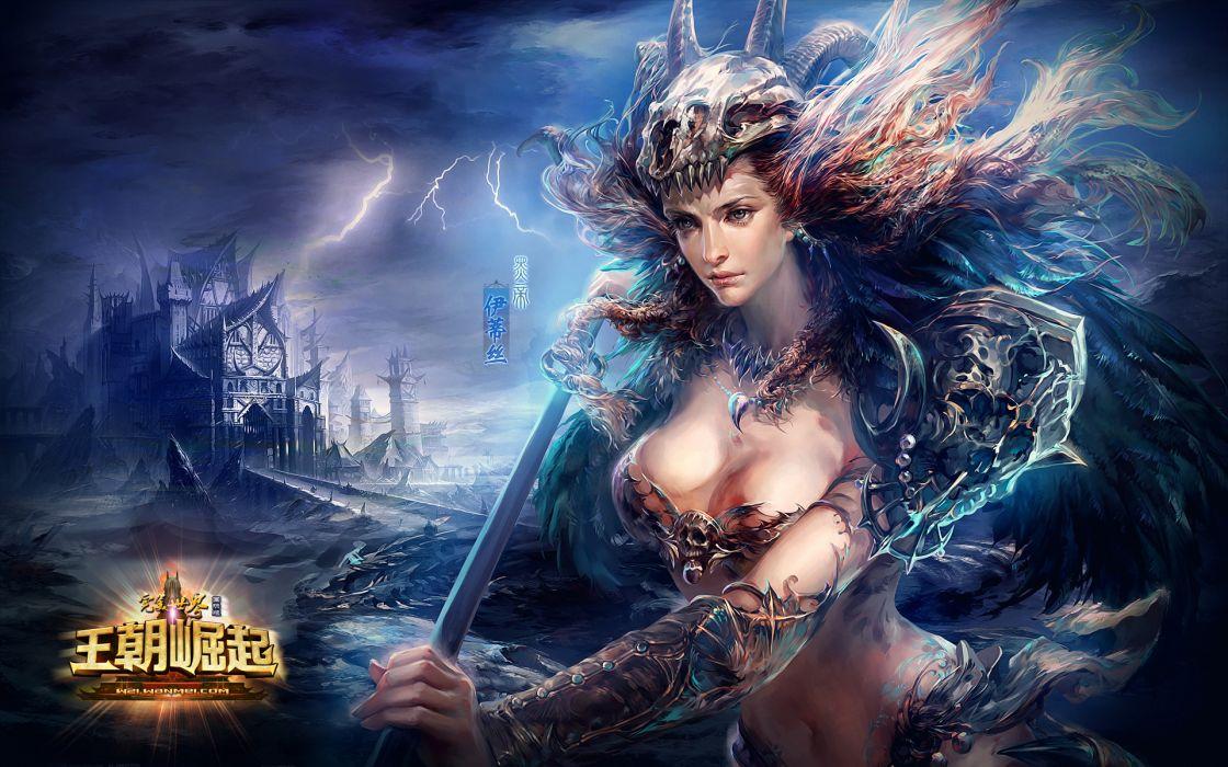 Perfect World fantasy wallpaper