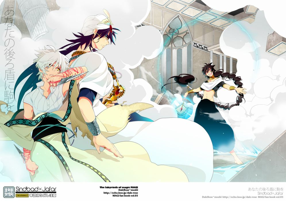 Magi The Labyrinth of Magic wallpaper