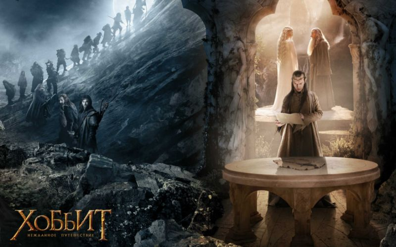 The Hobbit an unexpected journey lord rings fantasy wallpaper