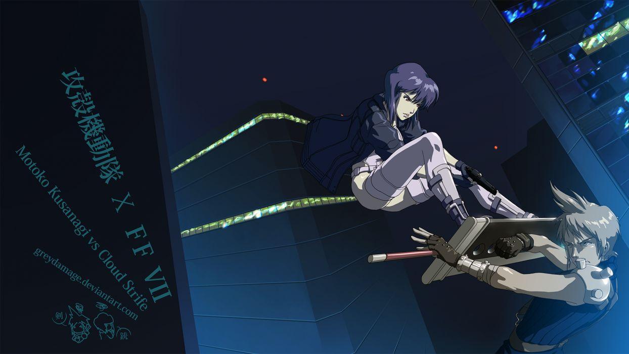 Final Fantasy Fight Motoko Kusanagi Anime Cloud Strife Ghost