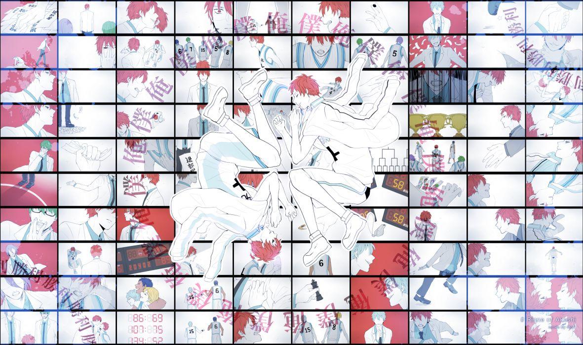 Kuroko no Basket     r wallpaper