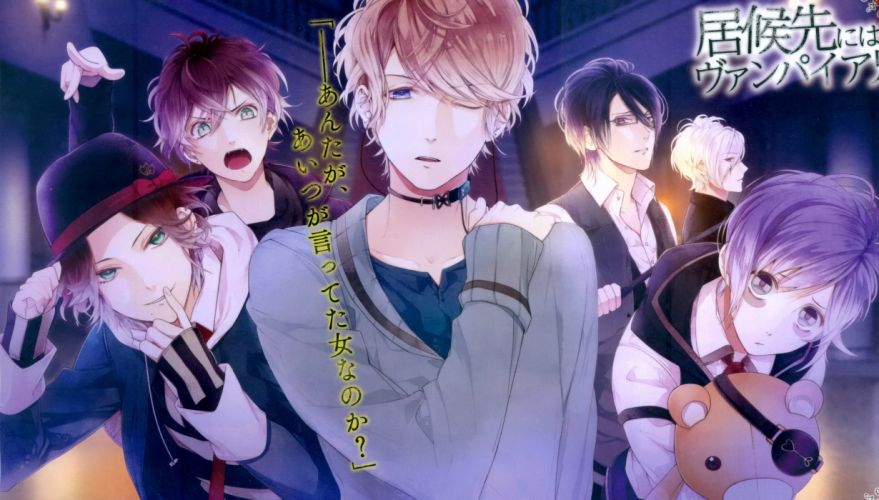 Diabolik Lovers wallpaper