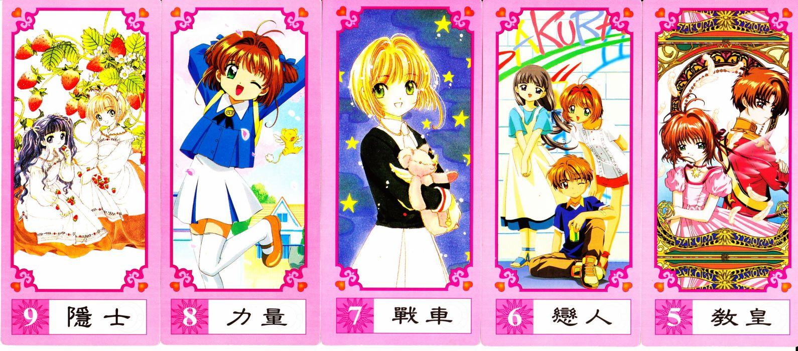 Cardcaptor Sakura     r wallpaper