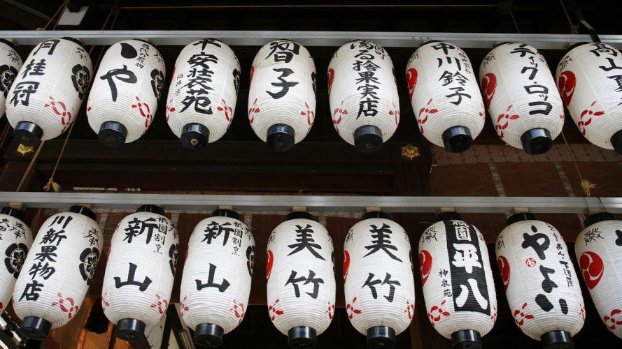 Japan lanterns shrine wallpaper