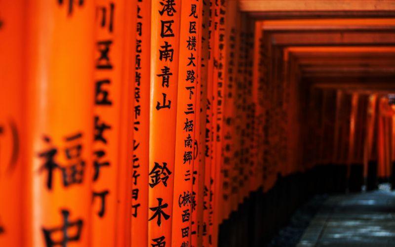 Japan Kyoto torii gates pathway Japanese architecture Fushimi Inari Shrine wallpaper