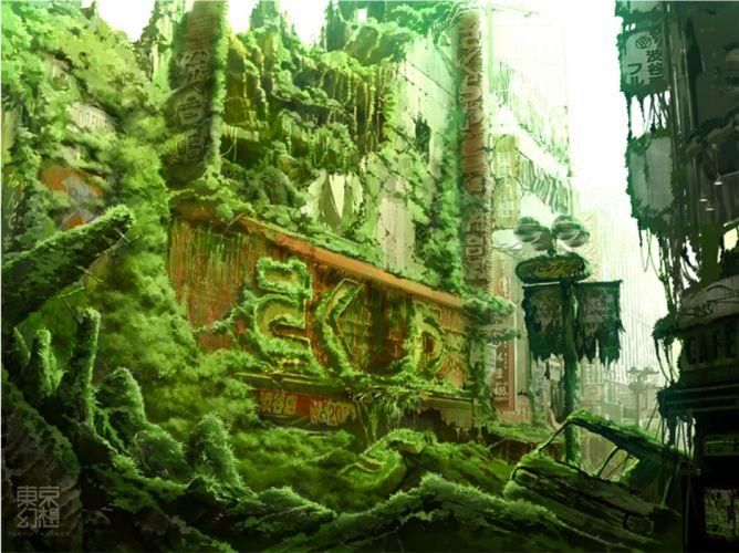car city green landscape original ruins scenic tokyogenso wallpaper