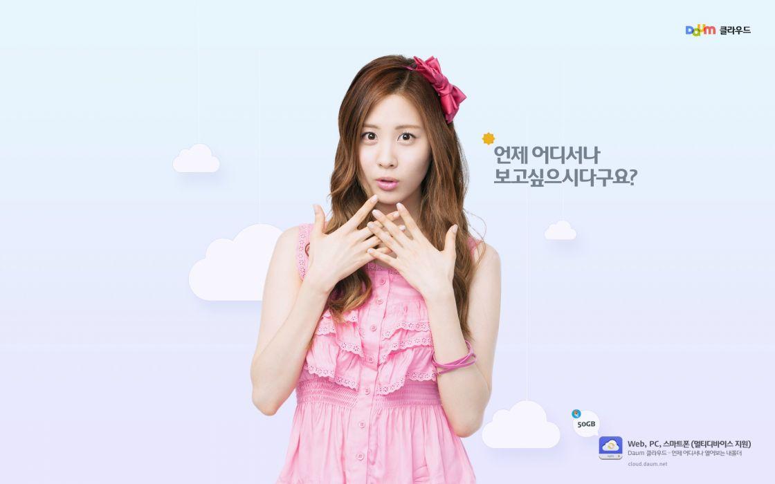 women Girls Generation SNSD Seohyun singers wallpaper