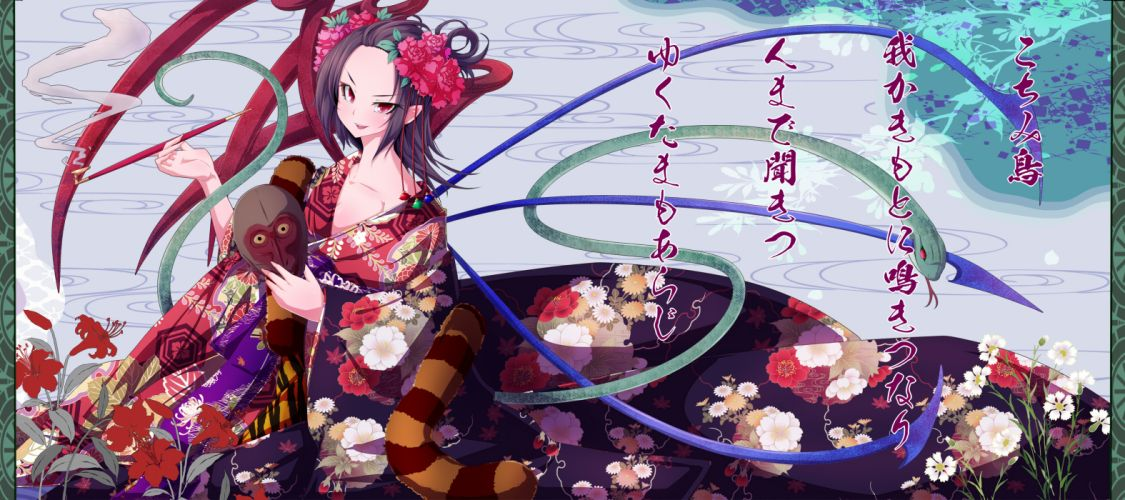 houjuu nue japanese clothes kimono tagme touhou wallpaper
