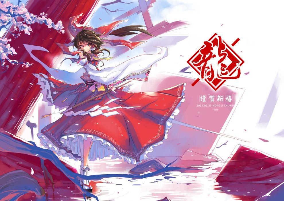 bow dress hakurei reimu touhou wei (hoshieve) wallpaper