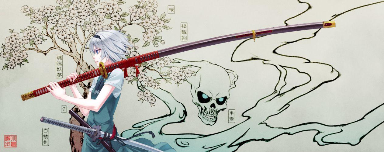 blue eyes gray hair katana konpaku youmu short hair skull sword takanashi ho touhou weapon wallpaper
