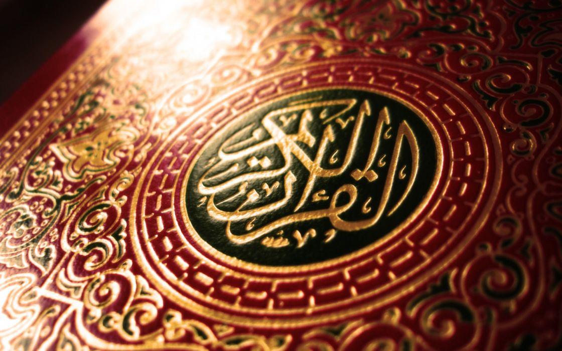 quran islam Koran Islam book wallpaper