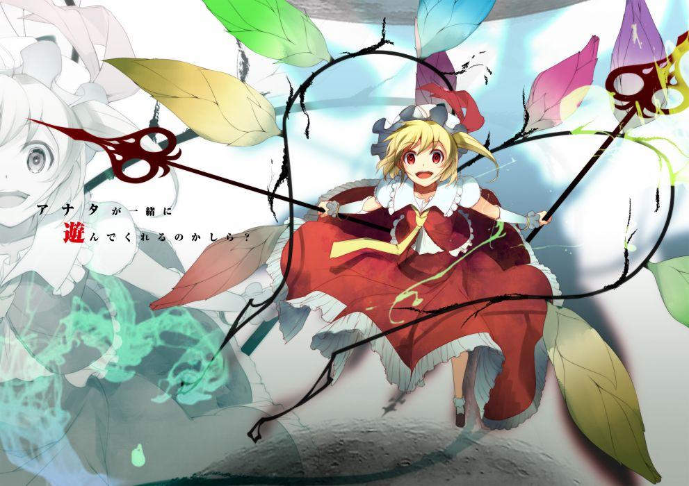 flandre scarlet touhou yoshino ryou wallpaper