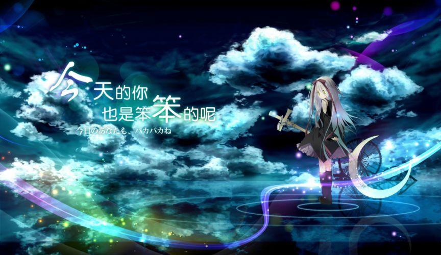 hoshizora no memoria mare s ephemeral wallpaper