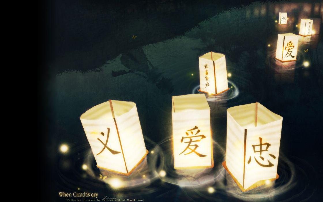 higurashi no naku koro ni realistic ryuuguu rena scenic watermark weapon wallpaper