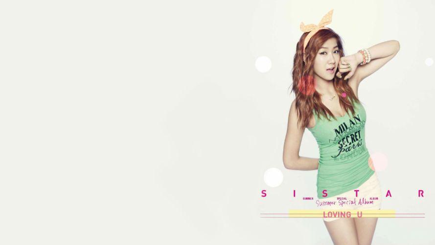 music Asians Korean Korea K-Pop Sistar Soyou wallpaper