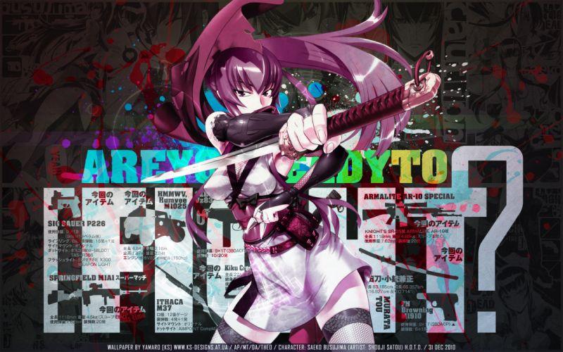 busujima saeko highschool of the dead japanese clothes ponytail purple hair sword thighhighs watermark weapon wallpaper