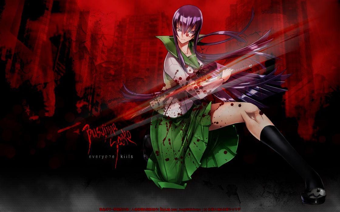Busujima saeko highschool of the dead