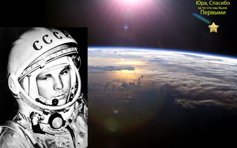 gagarin space astronaut earth reflection clouds sun russia russian ussr wallpaper