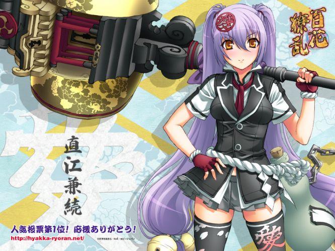 hyakka ryouran samurai girls naoe kanetsugu niIA weapon wallpaper