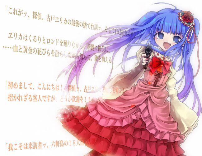 blood blue eyes blue hair furudo erika gun umineko no naku koro ni weapon when they cry 4 wallpaper