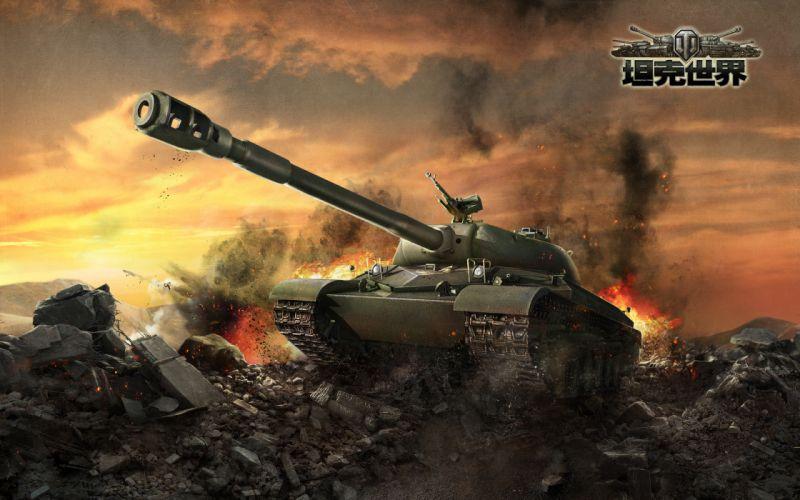 World of Tanks Tanks WZ-111 wallpaper