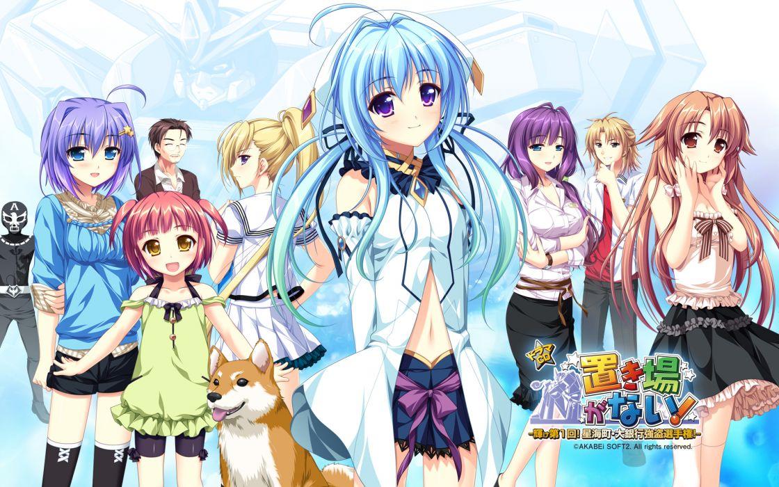 alpha animal blue hair dog isozaki renka kuribayashi hatoko makishima amane okiba ga nai! syanon wallpaper