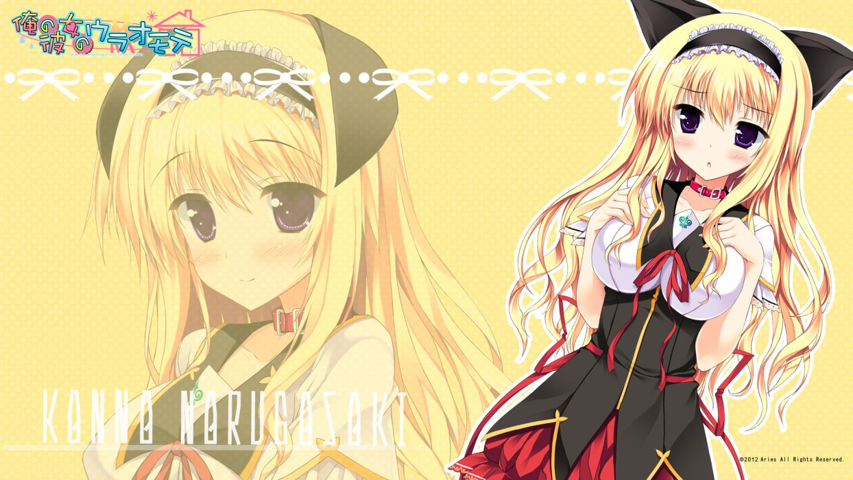 blonde hair long hair narugasaki kanna ore no kanojo no uraomote purple eyes seifuku tagme (artist) wallpaper