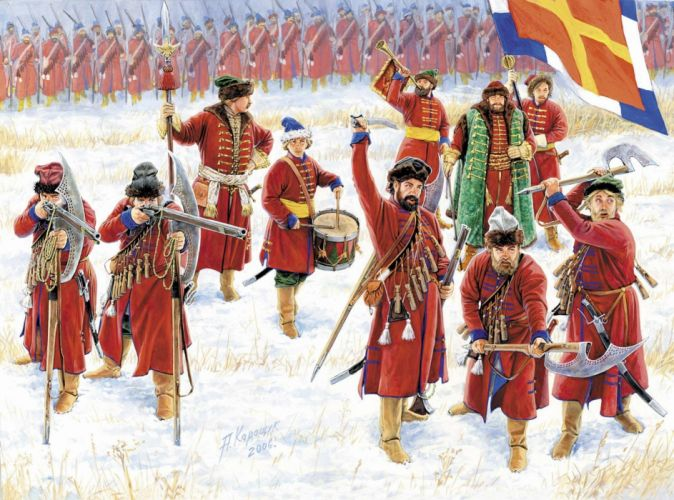 Russian troops archers Art military history retro wallpaper