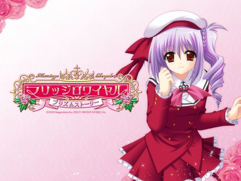 Marriage Royale Hamayu Ebino wallpaper