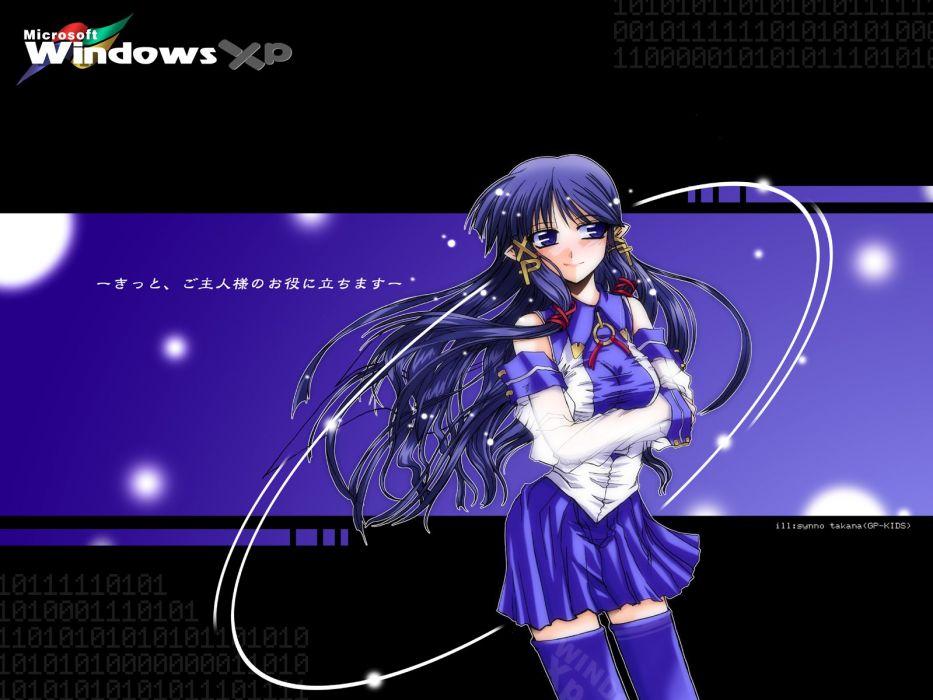 anthropomorphism os tan windows xp wallpaper 1600x1200 81530