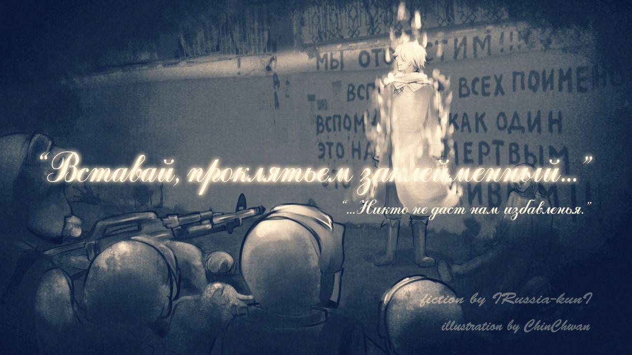 Axis Powers Hetalia Russia wallpaper